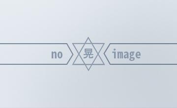 晃亜興業のウェブサイトをオープンしました