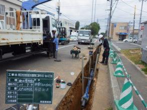 東区伏古地区配水管更新工事