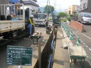 豊平区西岡地区配水管更新工事