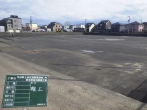 屯田東土地区画整理団地1号雨水貯留池整備工事